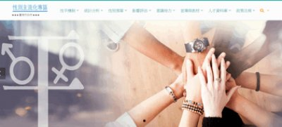 http://ge.tainan.gov.tw/